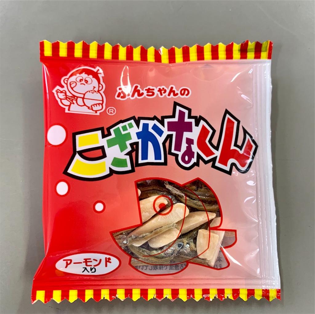 f:id:fukugawa-es:20200605133726j:image
