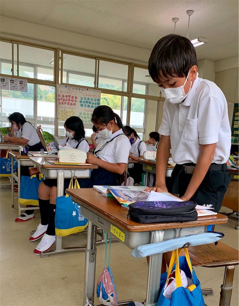 f:id:fukugawa-es:20200605142419j:image