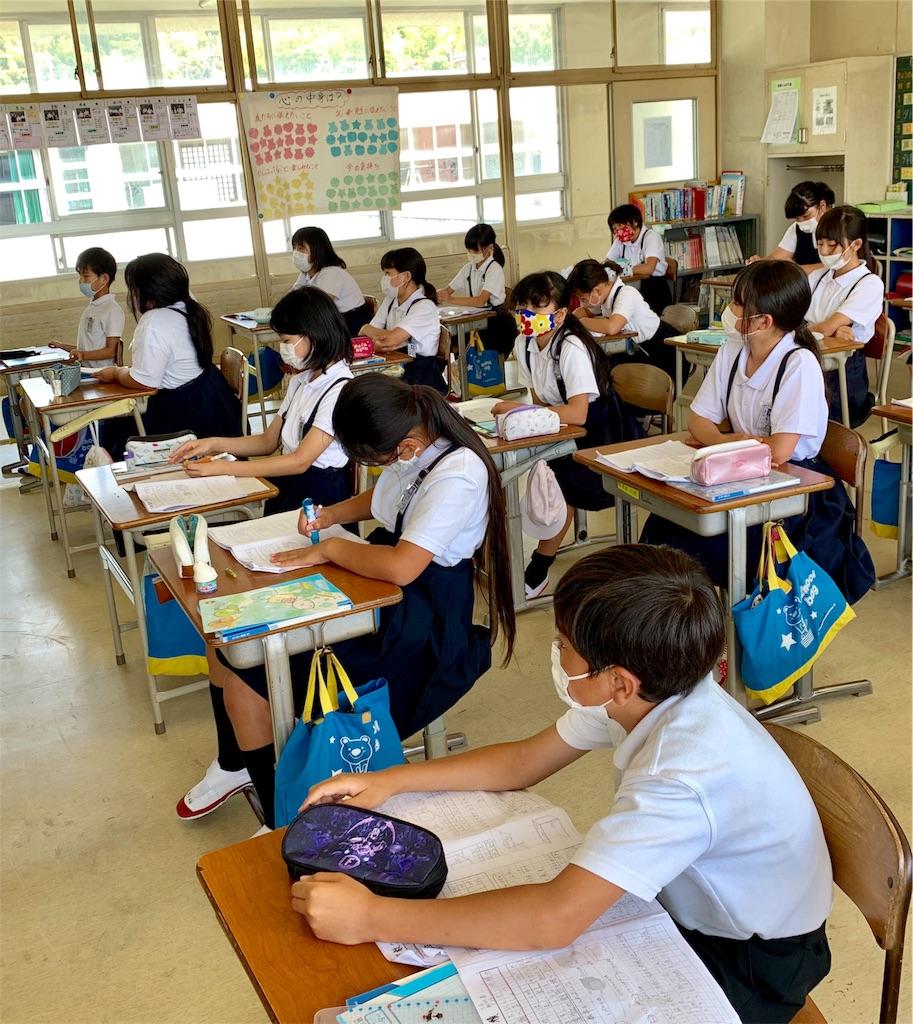 f:id:fukugawa-es:20200608150032j:image