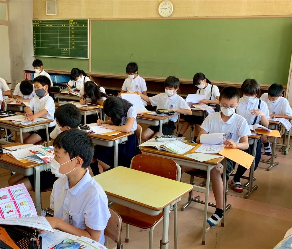 f:id:fukugawa-es:20200608152134j:image