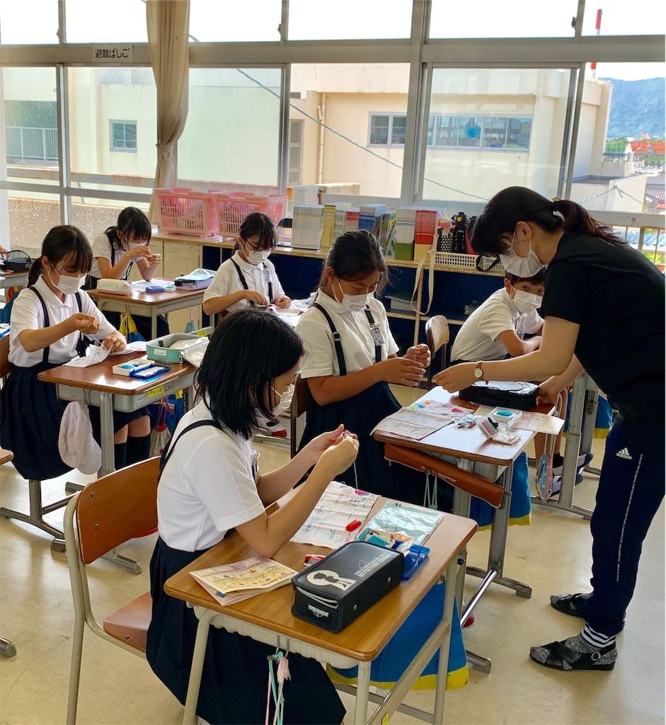 f:id:fukugawa-es:20200609102310j:image