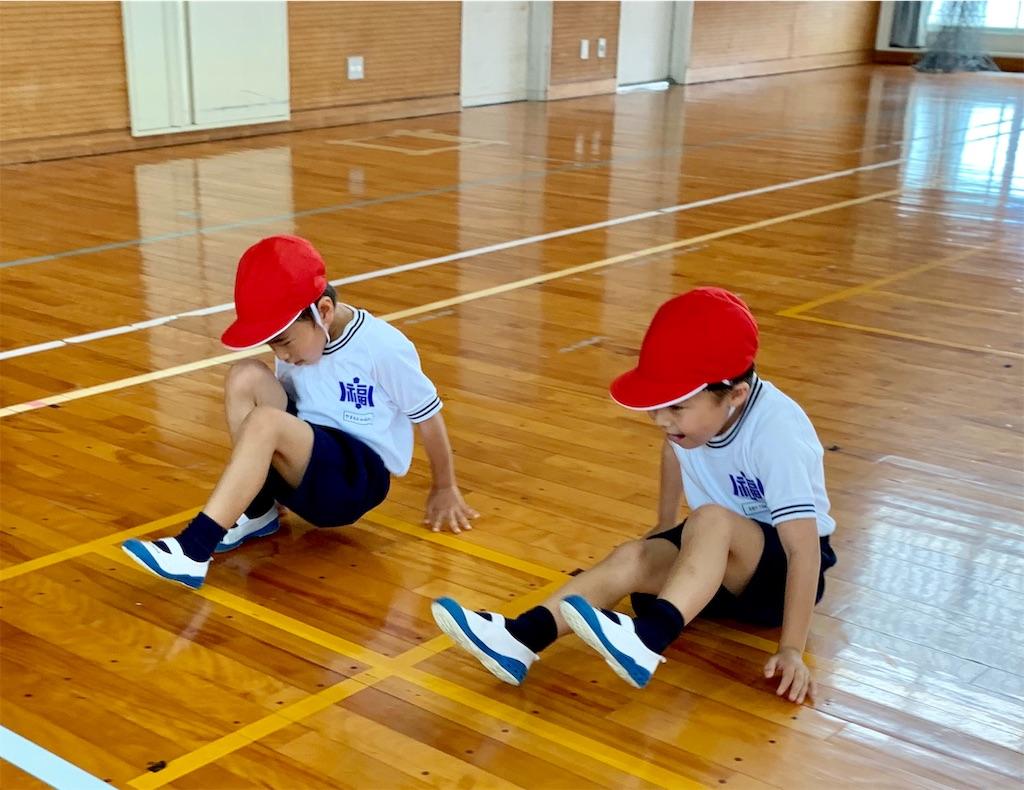 f:id:fukugawa-es:20200610144810j:image