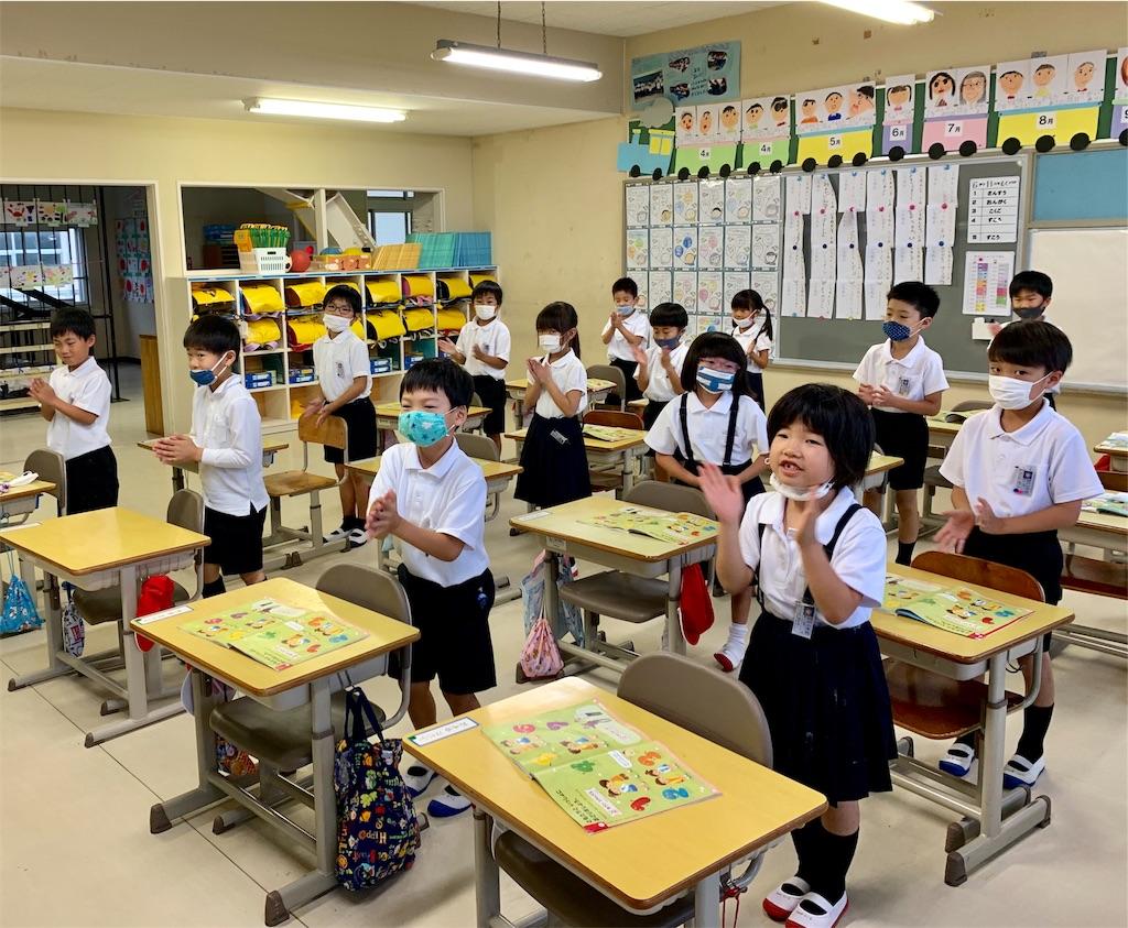 f:id:fukugawa-es:20200611114656j:image