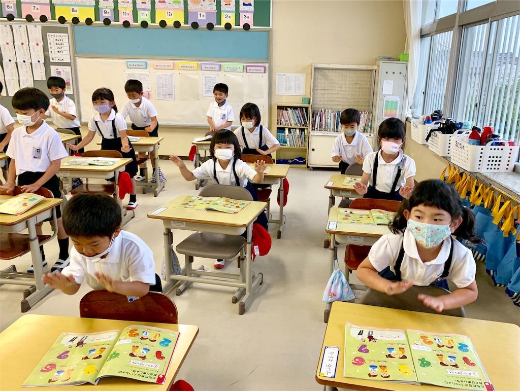 f:id:fukugawa-es:20200611114708j:image
