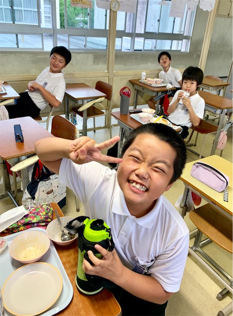f:id:fukugawa-es:20200611125017j:image