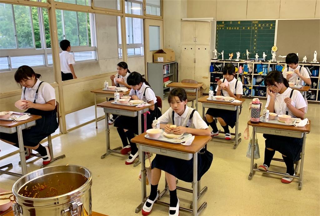 f:id:fukugawa-es:20200611125050j:image