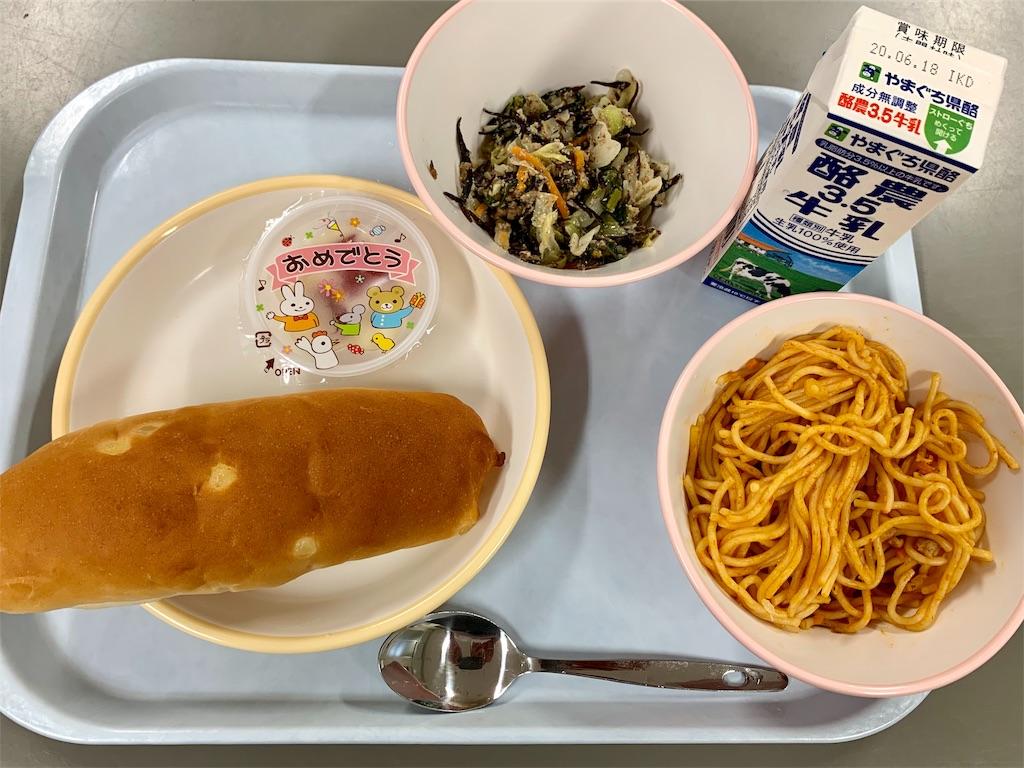 f:id:fukugawa-es:20200611125107j:image