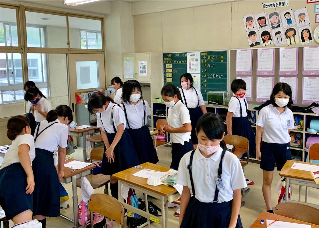 f:id:fukugawa-es:20200611160559j:image