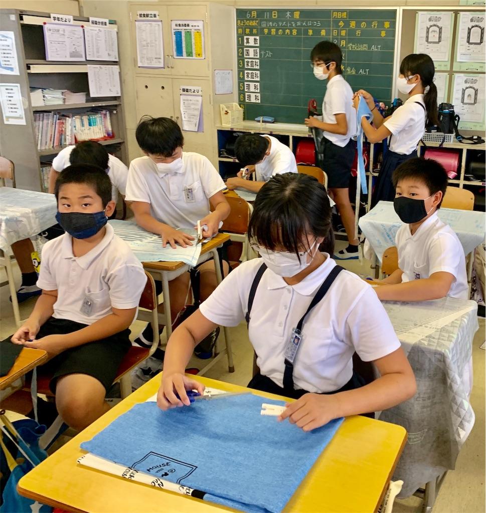 f:id:fukugawa-es:20200611160607j:image