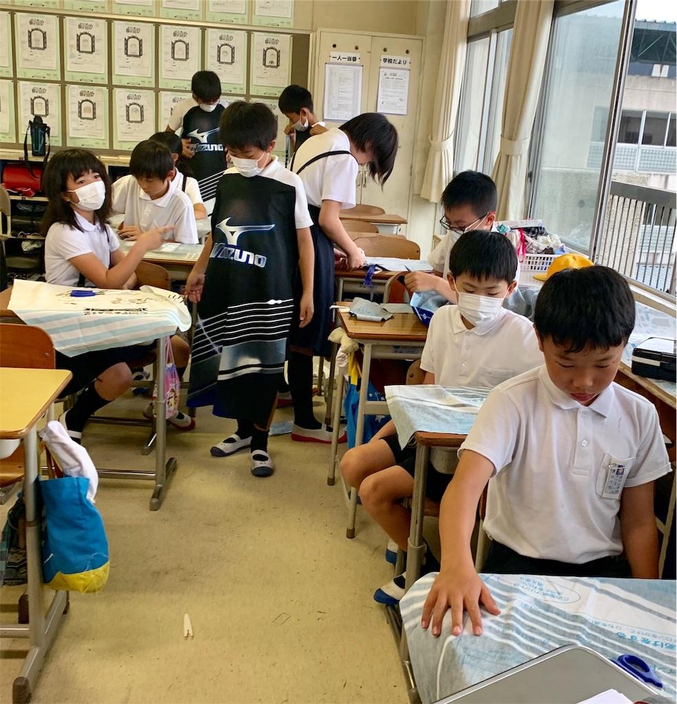 f:id:fukugawa-es:20200611160636j:image