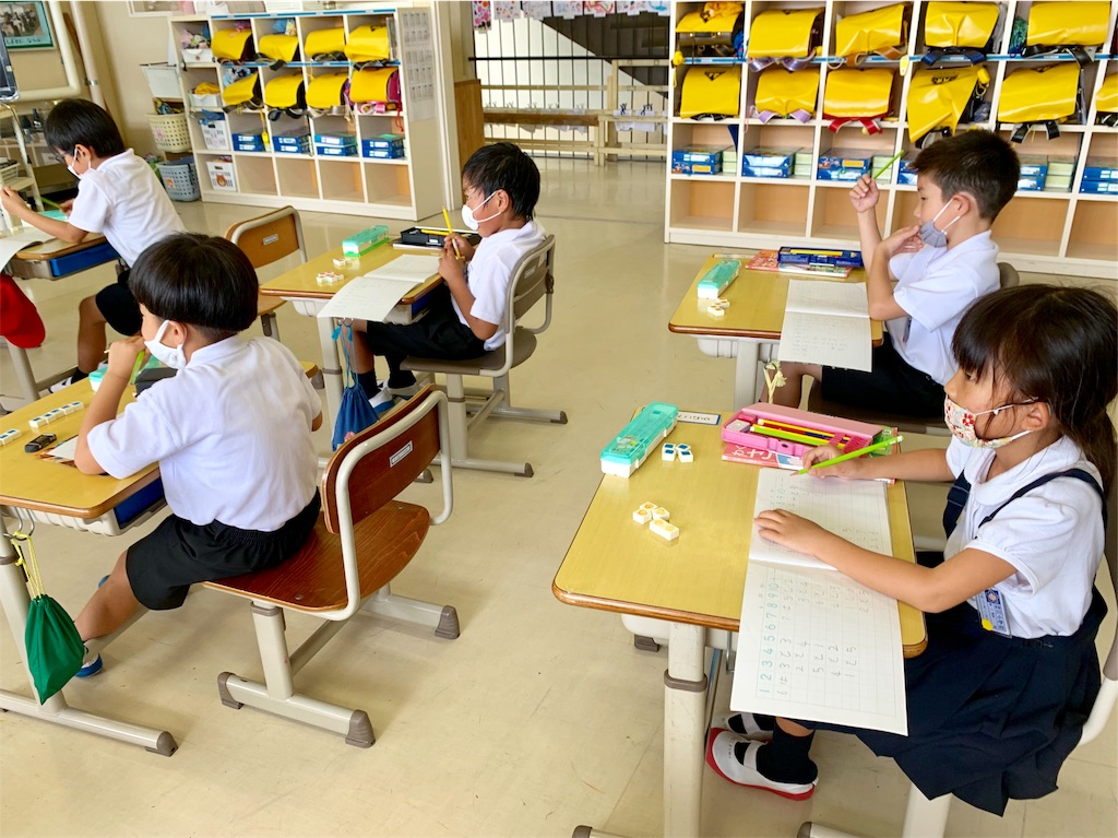 f:id:fukugawa-es:20200612145912j:image