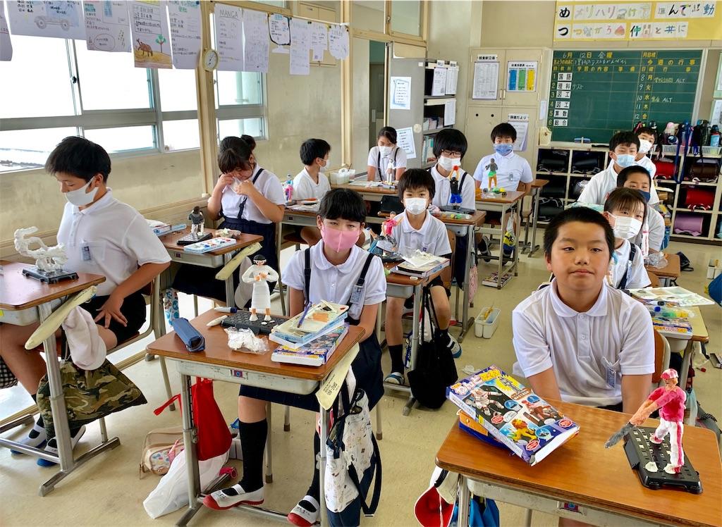 f:id:fukugawa-es:20200612145931j:image