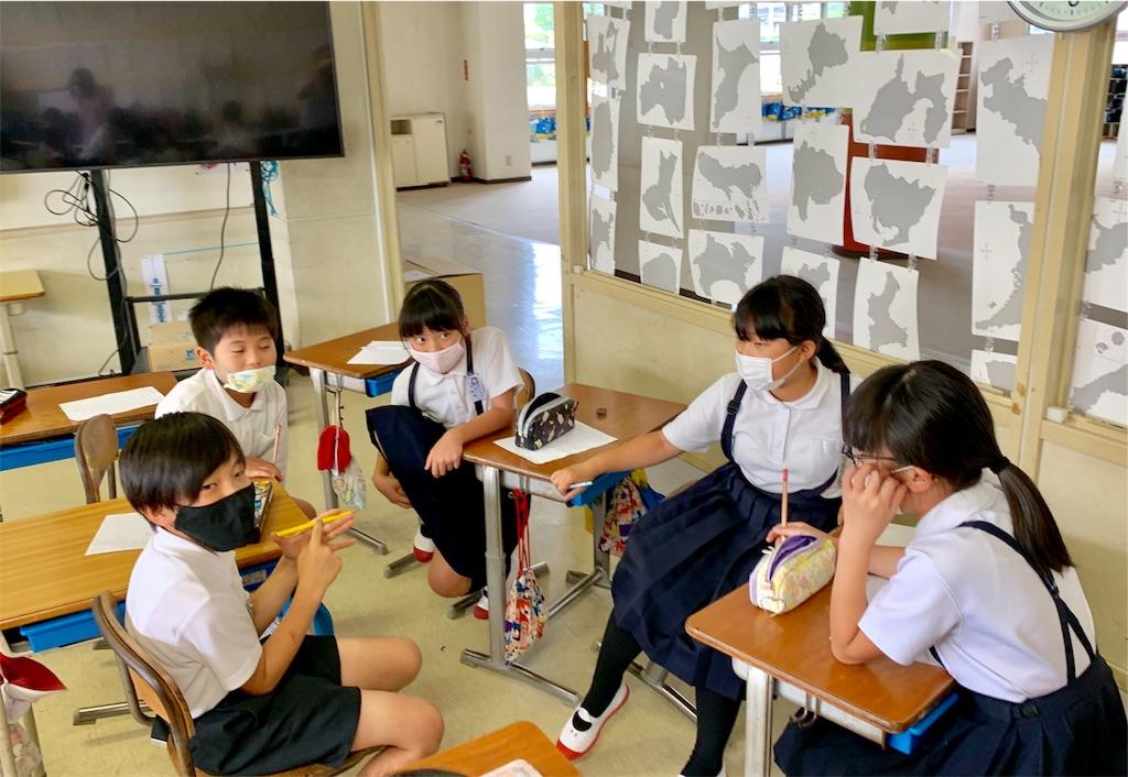 f:id:fukugawa-es:20200615115649j:image