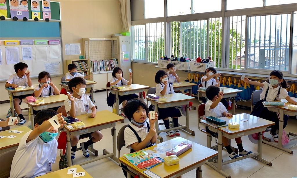 f:id:fukugawa-es:20200616095713j:image