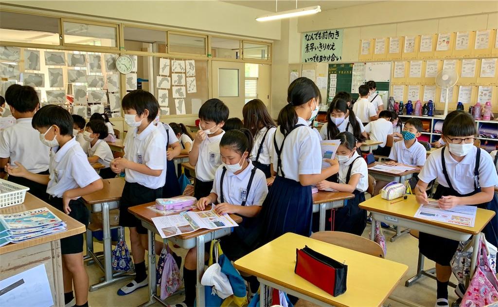 f:id:fukugawa-es:20200616095723j:image