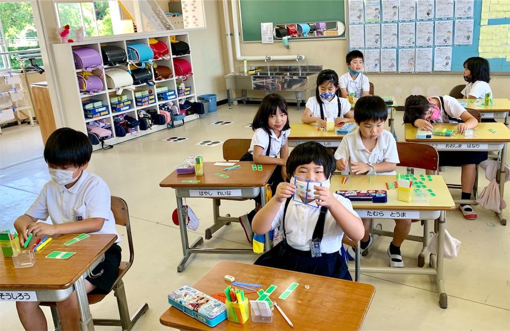 f:id:fukugawa-es:20200616095811j:image