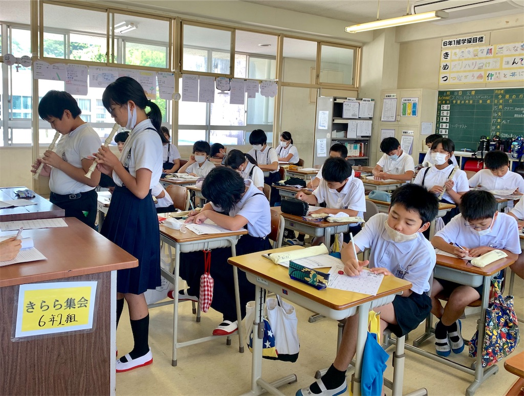 f:id:fukugawa-es:20200616131540j:image