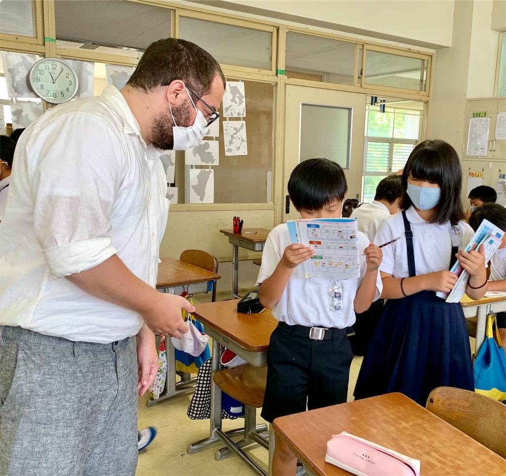 f:id:fukugawa-es:20200617121242j:image