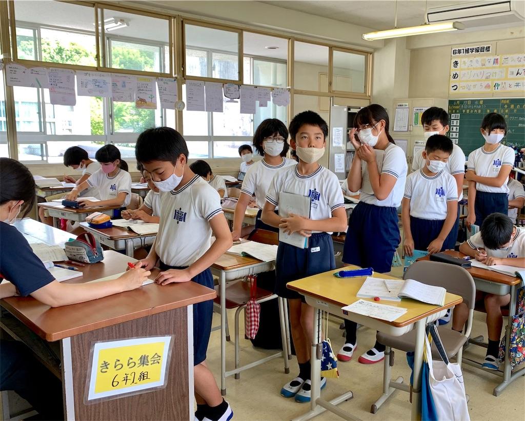 f:id:fukugawa-es:20200617121821j:image