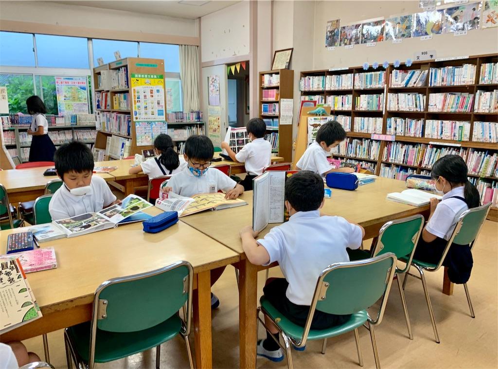 f:id:fukugawa-es:20200618135702j:image
