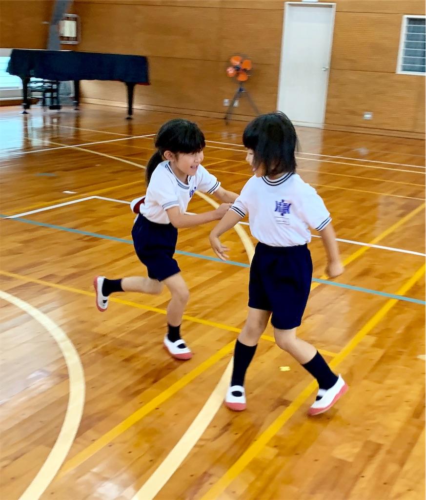 f:id:fukugawa-es:20200619141447j:image