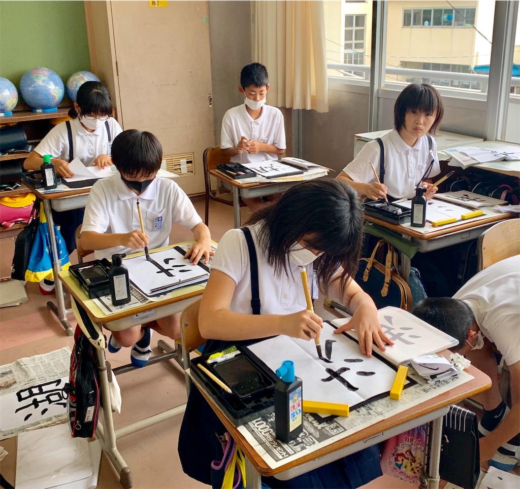 f:id:fukugawa-es:20200619155222j:image