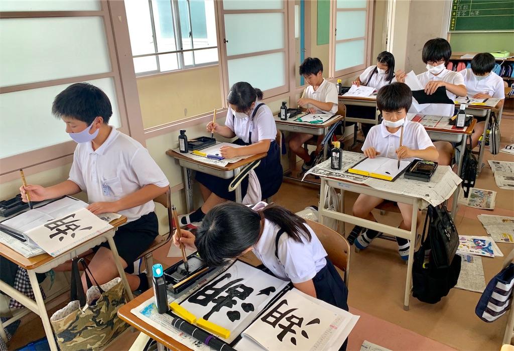 f:id:fukugawa-es:20200619155226j:image