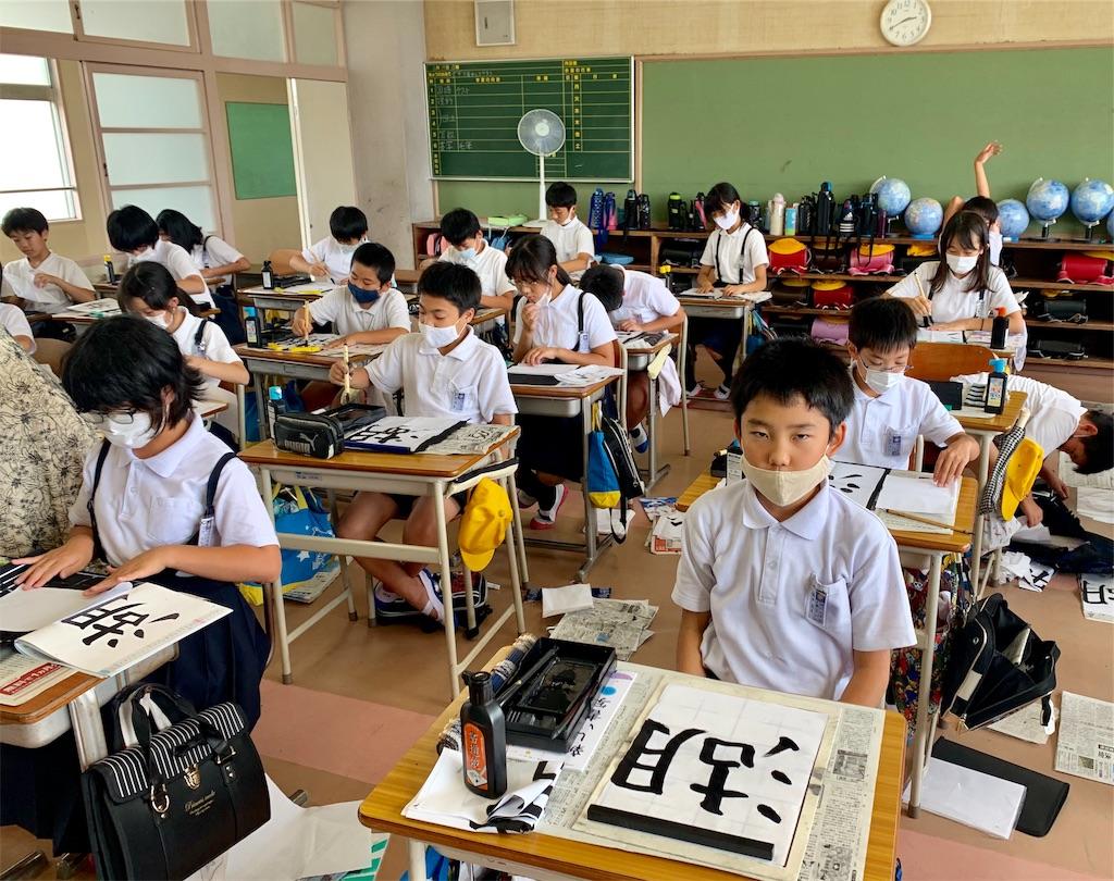 f:id:fukugawa-es:20200619155231j:image
