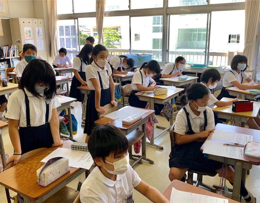 f:id:fukugawa-es:20200622152142j:image