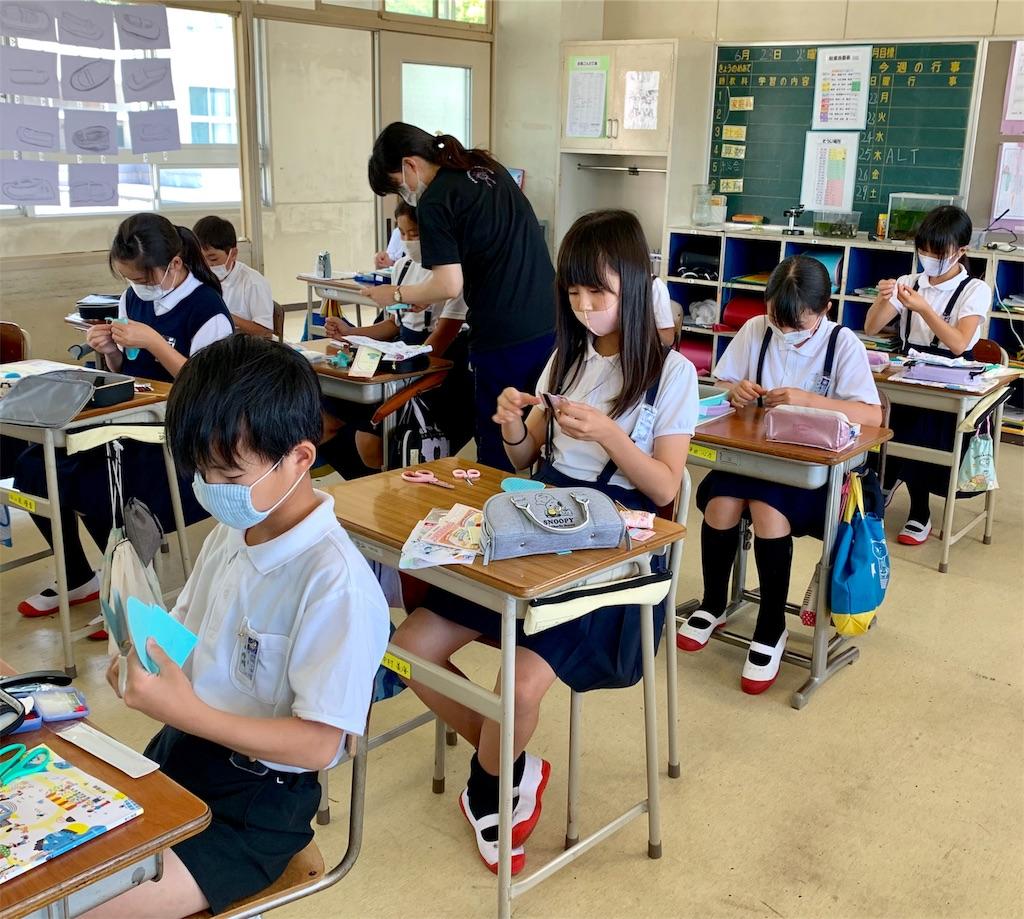 f:id:fukugawa-es:20200623112219j:image
