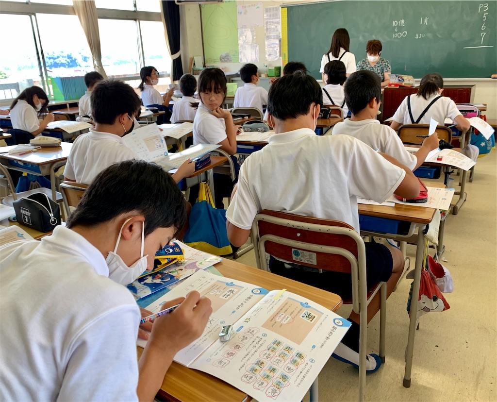 f:id:fukugawa-es:20200624151711j:image