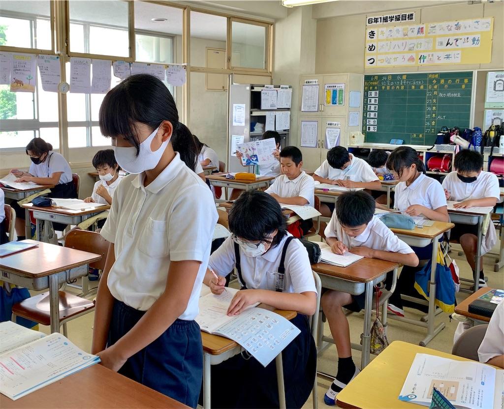 f:id:fukugawa-es:20200624151722j:image