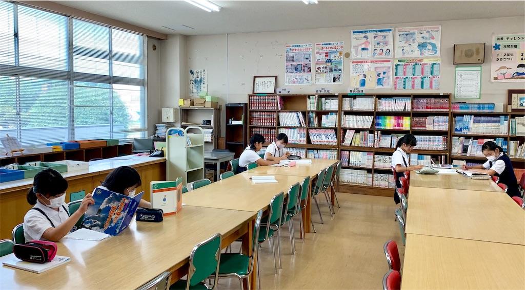 f:id:fukugawa-es:20200629103250j:image
