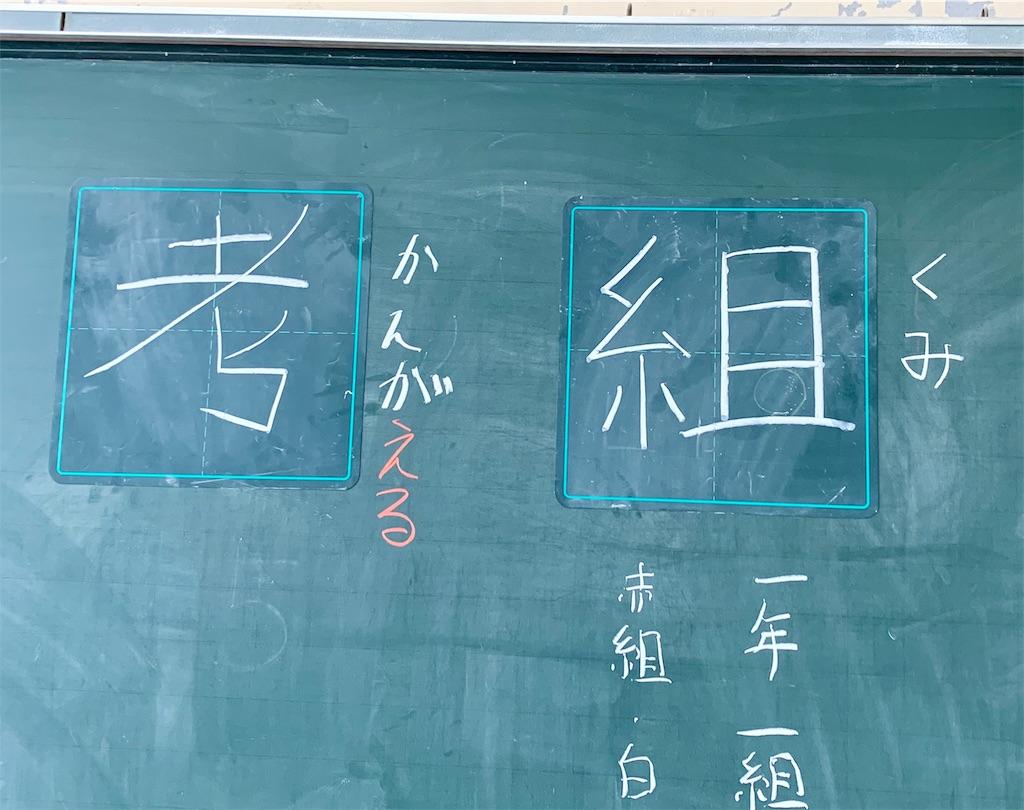 f:id:fukugawa-es:20200701115149j:image