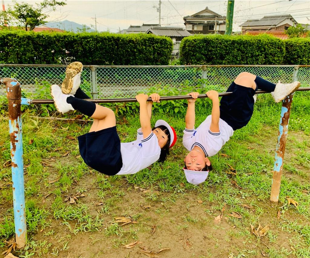 f:id:fukugawa-es:20200701115227j:image