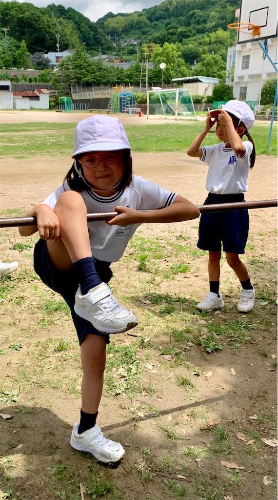 f:id:fukugawa-es:20200701115241j:image