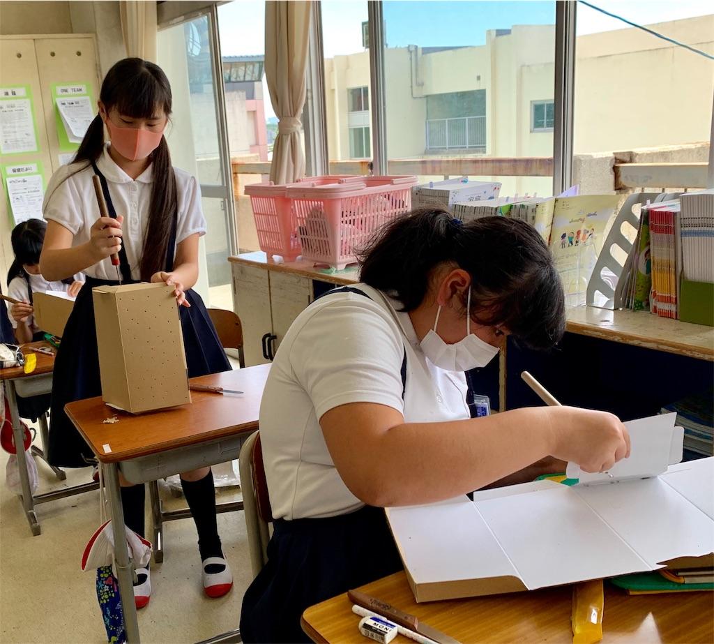 f:id:fukugawa-es:20200702153743j:image