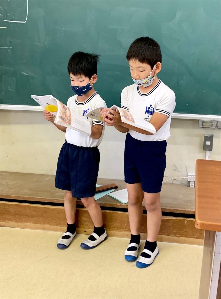 f:id:fukugawa-es:20200703142906j:image