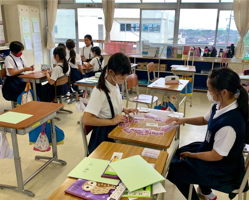 f:id:fukugawa-es:20200703142917j:image