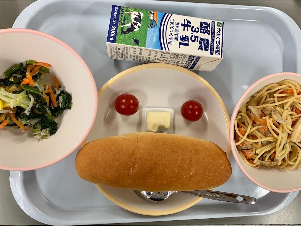f:id:fukugawa-es:20200706133825j:image