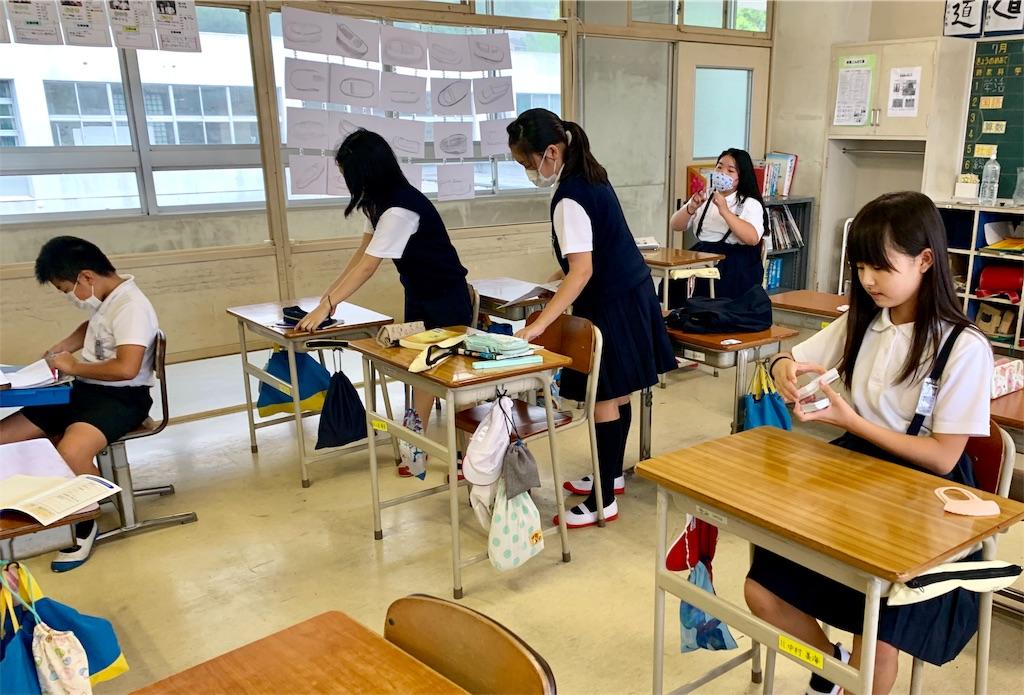 f:id:fukugawa-es:20200706133842j:image