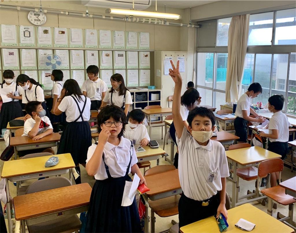 f:id:fukugawa-es:20200706133846j:image