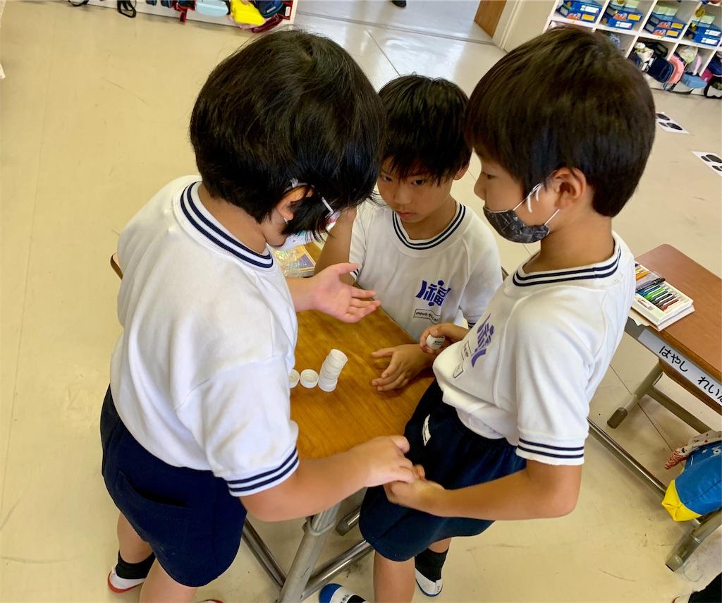 f:id:fukugawa-es:20200707103243j:image