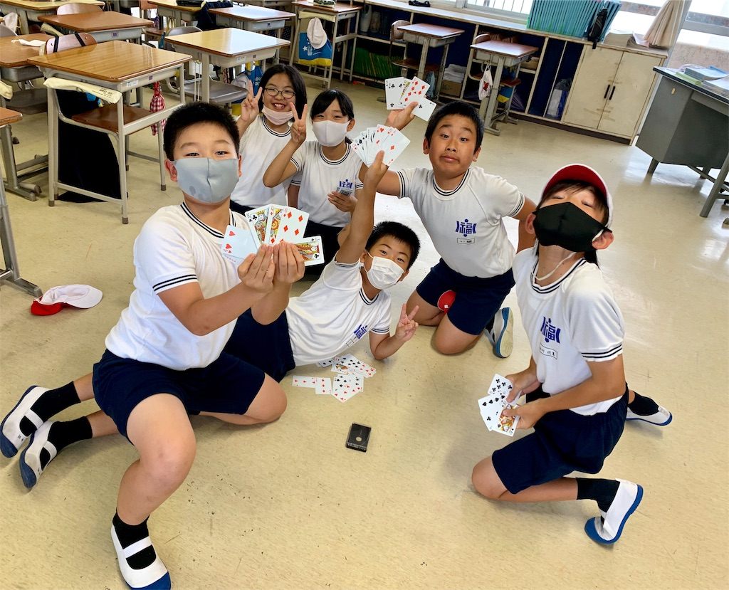 f:id:fukugawa-es:20200707133920j:image
