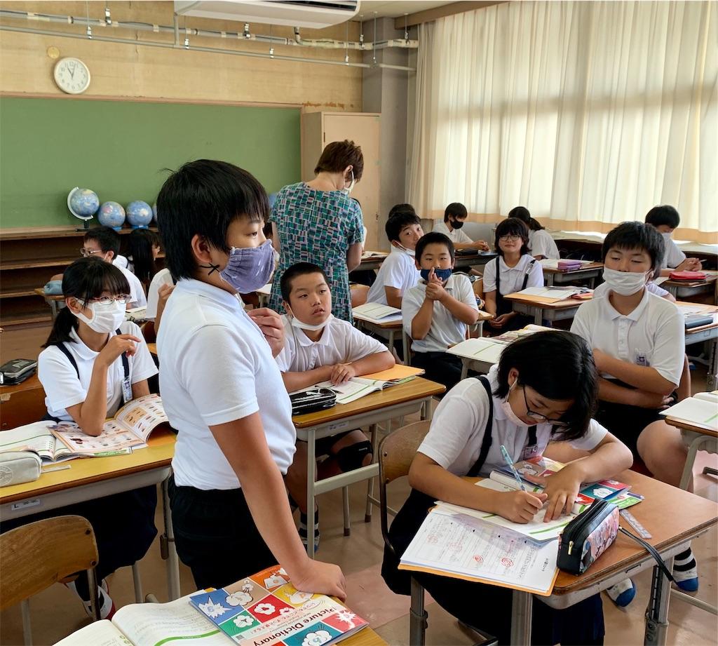 f:id:fukugawa-es:20200708150818j:image