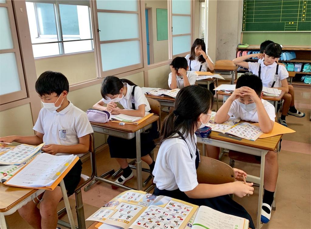 f:id:fukugawa-es:20200708150843j:image