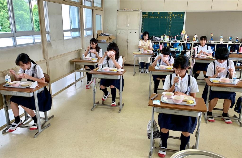 f:id:fukugawa-es:20200709124341j:image