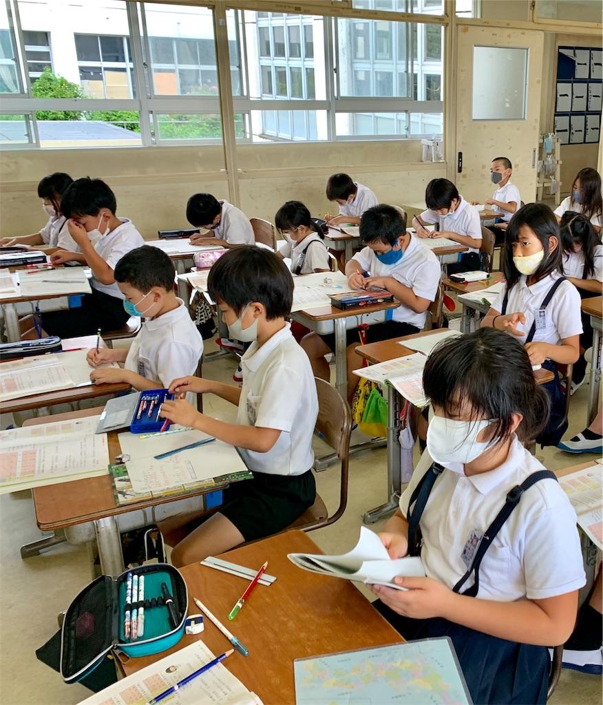 f:id:fukugawa-es:20200710100531j:image