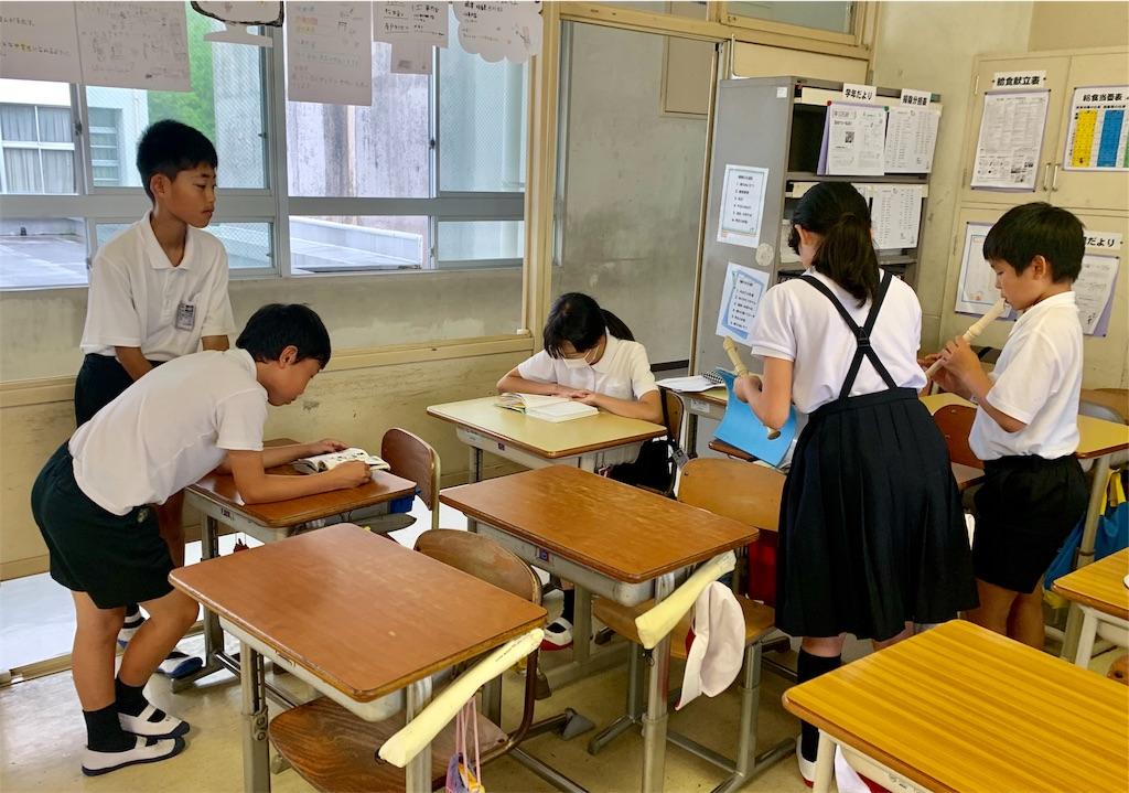 f:id:fukugawa-es:20200713134414j:image