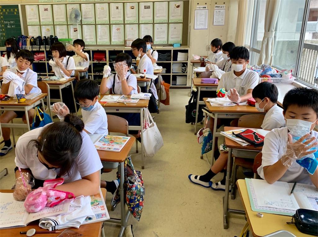 f:id:fukugawa-es:20200713135326j:image